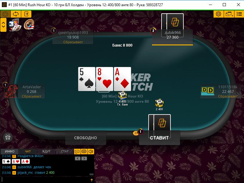 prilogenie-pokermach