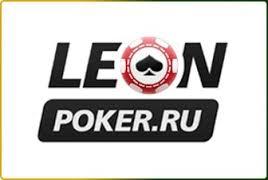 леон покер2