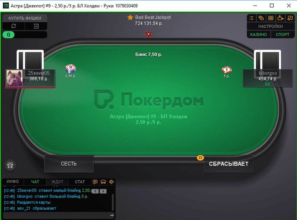 klient-pokerdom-na-pk