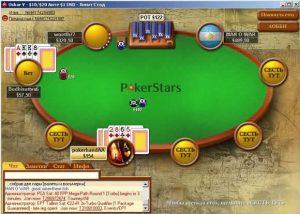 7card-stud-poker-end
