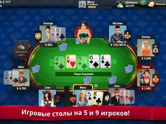 poker-jet-tehasskij-poker-23-0-6