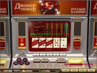 joker_poker-1