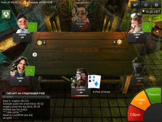 unibet_poker_ipad_6