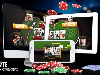 онлайн силомер покер