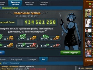 покер world poker club