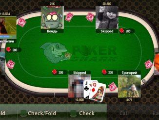 Онлайн покер шарк на реальные деньги работа в казино игровые автоматы