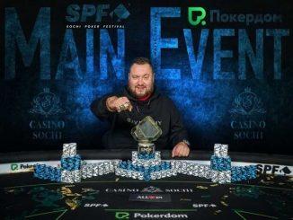 Георгий Схулухия, победитель Main Event фестиваля SPF: Осень